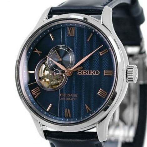 Seiko SARY187 Japanese Garden Open Heart JDM Watch
