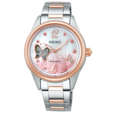 Seiko SSDE014 Sakura Blooming Limited Ladies JDM Watch